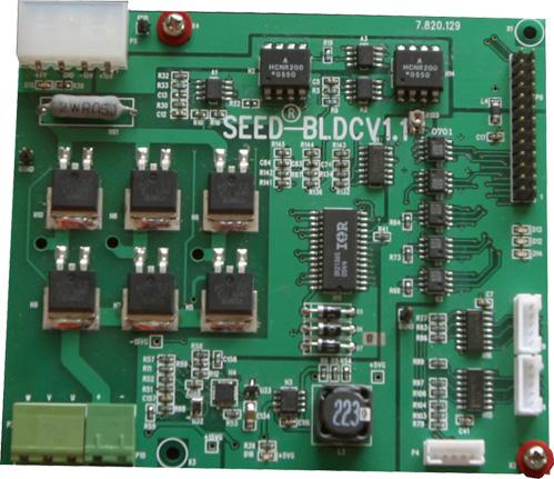 seed-bldc/kit新型dsp实验箱