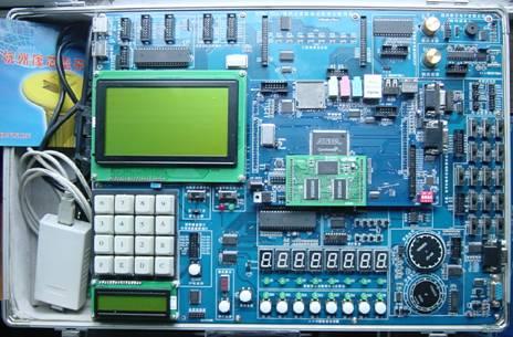 现代计算机组成原理实验开发系统(型号: gw48-cp )