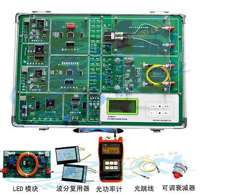 rz8644型 光纤通信综合实验箱 - 杭州航虹科教仪器-物